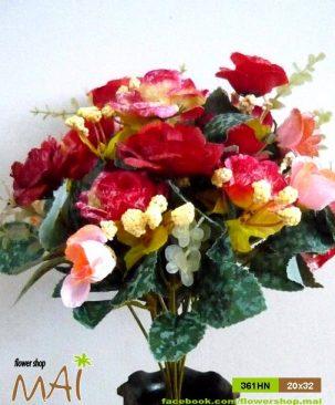 Bụi hồng 361HN