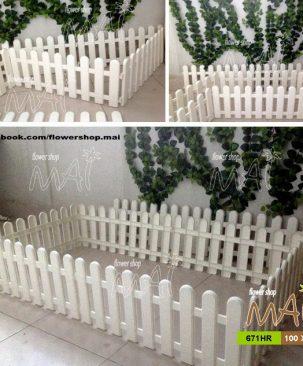 Hàng rào nhựa 671HR