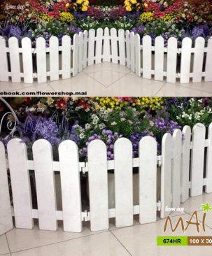 Hàng rào 674HRH cao 30 cm