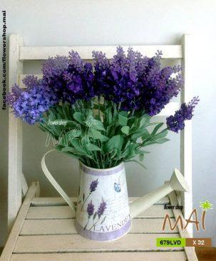 Bình tưới Lavender 679LVD