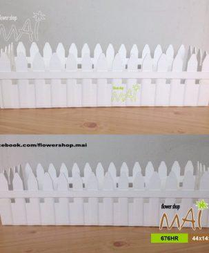 Hàng rào nhựa 676HR