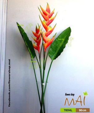 Bình hoa chuối 703HL