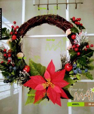 Vòng hoa Noel 406EL